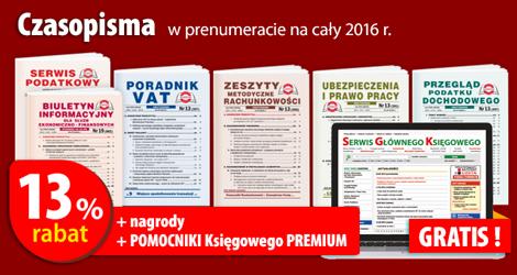 Wszystkie Czasopisma w prenumeracie na cały 2016 rok - Komplet promocyjny nr 2