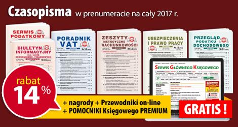 Wszystkie Czasopisma w prenumeracie na cały 2017 rok - Komplet promocyjny nr 2