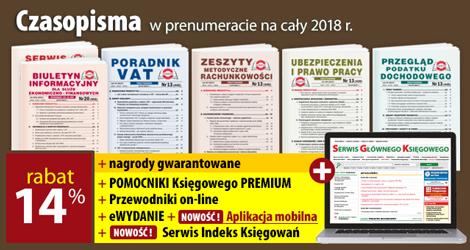 Wszystkie Czasopisma w prenumeracie na cały 2018 rok - Komplet promocyjny nr 2