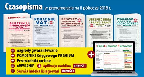 Wszystkie Czasopisma w prenumeracie na II półrocze 2018 r. - Komplet nr 2