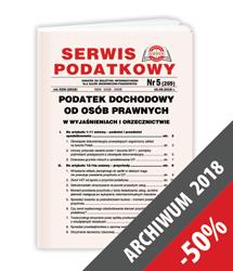 Serwis Podatkowy - Archiwum 2018