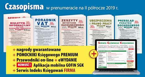 Wszystkie Czasopisma w prenumeracie na II półrocze 2019 r. - Komplet nr 2