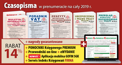 Wszystkie Czasopisma w prenumeracie na cały 2019 rok - Komplet promocyjny nr 2