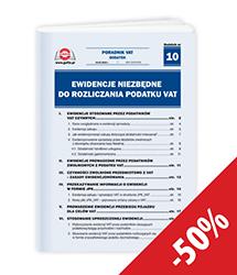 Ewidencje niezbędne do rozliczania podatku VAT