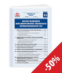 Skutki błędnego dokumentowania transakcji opodatkowanych VAT