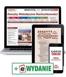 Zeszyty Metodyczne Rachunkowosci on-line