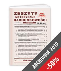 Zeszyty Metodyczne Rachunkowości - Archiwum 2019