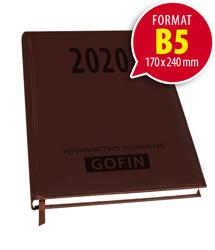 Kalendarz książkowy Podatnika i Księgowego na 2020 rok