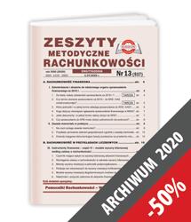 Zeszyty Metodyczne Rachunkowości - Archiwum 2020